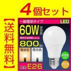 ショッピングled電球 LED電球 ビーム球 E26 100W相当 PAR38 ビーム角38度 ビームランプ ビーム形 看板照明 密閉器具対応 電球色 昼光色 高輝度 1000lm【4個セット 送料無料】