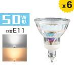 ショッピングled電球 LED電球 スポットライト E11 50W形相当 ハロゲンランプ E11口金 電球色 昼光色 JDRΦ50 ビーム角38°ハロゲン電球 耐熱ガラス【4個セット 送料無料】