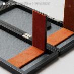 金鯱×かちどき ハリス箱 K713 80cm 幅広タイプ(黒艶消し)収納袋付