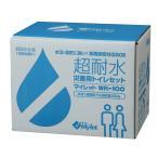 災害用トイレセット 超耐水マイレットWR-100 簡易トイレキット100回分入り(4人家族約5日分)まいにち