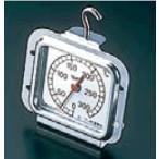 オーブン庫内の温度を計る温度計です♪