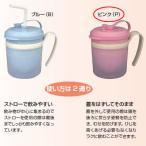 Daiwa|プラスチック食器|ストロー付コップ|介護・自助食器|病院|施設 10点セット ラクのみマグ ピンク(Φ101×122×H78mm・200ml) (台和)[HS-N28-P]