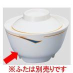 Daiwa|プラスチック食器|メラミン製|介護・自助食器|リハビリ|病院|施設 10点セット 飯碗・大(身) メヌエット(Φ141×H74mm・630ml) (台和)[YD-40-ME]