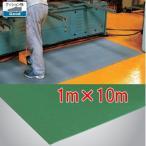 ※代引不可【送料無料】【マット・屋内用】【業務用】【クッションマット】【疲労軽減効果マット】ケアソフト SK-9(9mm厚)1m×10m(F-142-9) (山崎産業)