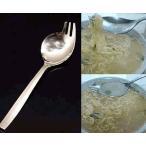 介護食器 スプーン・フォーク・カトラリー 麺もスープもしっかりすくえる! 18-0ラーメンスプーン(ミラー仕上げ)(7-1705-0901)