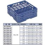 食器洗浄機用ラック プラスチック製 業務用 マスターラックステムウェアラックブルー(KK-7036-254) 関東プラスチック工業
