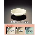 メラミン ベーシック 小皿 全3色 (90×19mm) マンネン/萬年[32] 業務用プラスチック製無地食器