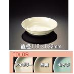 メラミン ベーシック 小皿 中 全3色 (118×22mm) マンネン/萬年[33M] 業務用プラスチック製無地食器