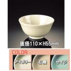 メラミン ベーシック 茶碗 全3色 (110×55mm・270cc) マンネン/萬年[602] 業務用プラスチック製無地食器