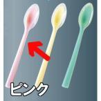 介護用スプーン 離乳食や介助用、お菓子やソース作りに重宝! 口あたりやさしいスプーン一体深型 ピンク(7-1717-0401)