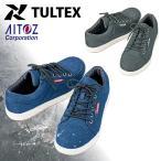 TULTEX タルテックス 安全靴 メンズ レディース AZ-51648 安全スニーカー 鋼製先芯 撥水 デニム 紐 カジュアル 作業靴 男女兼用