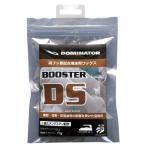 DOMINATOR(ドミネーター) BOOSTER SERIES DS 60g 高フッ素配合滑走用ワックス スノーボード・スキー兼用