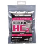 DOMINATOR(ドミネーター) BOOSTER SERIES HC2 60g ハイドロカーボン滑走用ワックス 0℃〜-6℃ スノーボード・スキー兼用