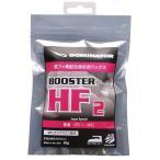 DOMINATOR(ドミネーター) BOOSTER SERIES HF2 60g 高フッ素配合滑走用ワックス 0℃〜-6℃ スノーボード・スキー兼用