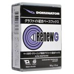 DOMINATOR(ドミネーター) RENEW SERIES BASE WAX RENEW GRAPHITE(リニューグラファイト)400g