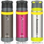 ステンレスボトル 0.5L FFX-500-LMG [ライムグリーン]