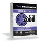 DOMINATOR(ドミネーター) ZOOM HIGH PERFOMANCE SERIES HYPER ZOOM(ハイパーズーム)100g