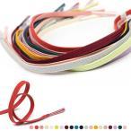 (通年 正絹平織帯締め 全20色)平織 正絹 帯〆 カラー シンプル 無地(zr)