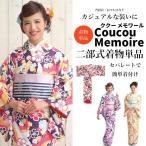 (Coucou Memoire(ククー メモワール)二部式着物 単品) 4-6 鶴と桜柄 フリーサイズ レトロモダン レディース(ns42)