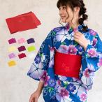 (浴衣帯 柄) 浴衣 帯 日本製 10colors ゆかた帯 半幅帯 浴衣帯 レディース 女性 卒業式 袴 袴下帯