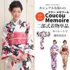 (Coucou Memoire(ククー メモワール)二部式着物 単品)10-12 猫と桜柄 フリーサイズ レトロモダン レディース(ns42)