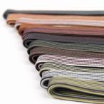 (三分紐 縞)正絹製のシンプルな縞の三分紐 全12色 三分紐 帯締め 帯留 三分組紐 平組 おびじめ 絹100% 日本製(zr)