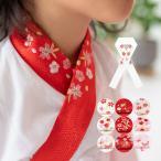 (子供用刺繍半衿19)七五三 半衿 子供用 日本製 紗綾型 桜  キッズ ジュニア 洗える 柄お任せ