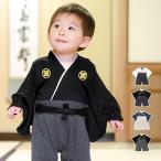 (袴ロンパース 男の子)ベビー キッズ 子供服 家紋風デザイン 紋付袴風 羽織袴 長袖 カバーオール (zr)(171047)