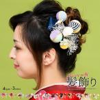 (髪飾り 20W B) 髪飾り 成人式 リボン 花 12colors つまみ細工 セット 振袖 和装 着物 赤 白 卒業式 袴 かんざし 181151(ns42)