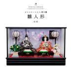 (雛人形 A 枝桜) KYOETSU 雛人形 ひな人形 ケース飾り おしゃれ コンパクト 親王飾り オルゴール