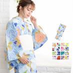 (浴衣単品 レトロ C) 浴衣 レトロ 単品 モダン レディース 16colors F