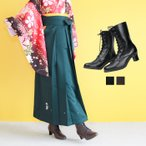 ショッピング袴 (袴ブーツ)卒業式 編み上げブーツ 黒 茶 焦茶 厚底 合皮 袴 ブーツ コスプレ ブラウン レディース 大きいサイズ(zr)