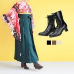 Boots - (卒業式 袴ブーツ) 袴 ブーツ 編み上げ 2color 9ホール レディース 袴用 女性 レースアップ 厚底 コスプレ 編み上げブーツ (yp)