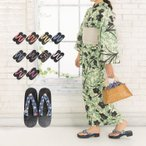 Yahoo Shopping - (女下駄 黒)女性桐下駄 黒台 下駄 浴衣 レディース 女性 大きいサイズ 大人 焼桐 和柄 181049(ys)