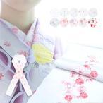女性和服, 着物 - (刺繍半衿) 半襟 刺繍入り 小花 白地 10種(zr)