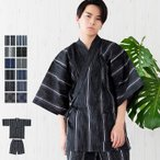 Summertime Casual Wear - (甚平 しじら) 甚平 父の日 おしゃれ じんべい メンズ 12colors M/L/LL(ys)