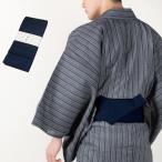 男性和服, 着物 - (ドビー角帯) 帯 メンズ 男性用 角帯 11colors 日本製 祭り 着物 浴衣 浴衣帯 ゆかた帯 男性
