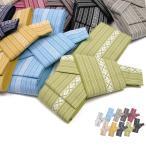 (日本製ワンタッチ角帯 E)ワンタッチ 角帯 ワンタッチ 浴衣帯 ゆかた帯 綿100%(ns42)