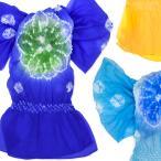 (兵児帯 ぼかし)日本製 こども兵児帯 子供用 浴衣帯 兵児帯 ぼかし絞加工 こども用 女の子 男の子 181062