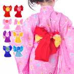 (兵児帯 ぼかし)日本製 こども兵児帯 子供用 浴衣帯 兵児帯 ぼかし絞加工 こども用 女の子 男の子 181063