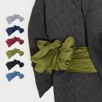 (しわ兵児帯) 浴衣 帯 兵児帯 男物 大人 浴衣帯 メンズ 6colors