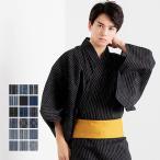 ショッピング浴衣 (浴衣単品 しじら)メンズ浴衣 C(しじら織浴衣) 5種 M/L/LL(XL) 無地 綿麻 男/男性/大人(ns42)