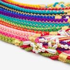 女性和服, 着物 - (振袖用 帯締め パール飾りつき)帯締 飾り 手組 絹100%/成人式 振袖 結婚式 お祝い 晴れの日 着付け小物(zr)