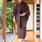 (男アンサ) 洗える着物 袷 セット 8color 羽織 洗える 着物 メンズ 男性 和装 大きいサイズ コスプレ S/M/L/LL/3L