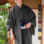 (男羽織) 羽織 着物 洗える 8color メンズ 男性 和装 大きいサイズ コスプレ 紬 S/M/L/LL/3L