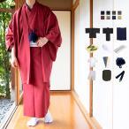(新 男着物 13点)洗える着物 男 フルセット 紬 袷生地 着物 メンズ 羽織 福袋 アンサンブル(zr)