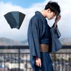 (デニム着物 男性用)洗える着物 男 紬 デニム生地 メンズ 着物単品 単衣