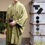 (男アンサ 正絹) 着物 正絹 袷 セット 5color 羽織 メンズ 男性 和装 大きいサイズ コスプレ S/M/L/LL/3L