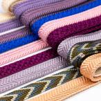 (帯締めAL)正絹平織帯締め 全9色 平織 正絹 帯〆 カラー 小紋 袷 単衣 着物 振袖 シンプル 無地(zr)
