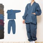 ショッピング作務衣 (フリース作務衣 16) 作務衣 レディース 女性 冬用 6colors 秋冬 さむえ おしゃれ フリース 男性 メンズ 大きいサイズ S/M/L/LL/3L/4L